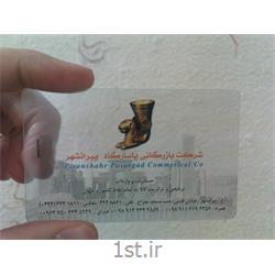 چاپ کارت ویزیت ترنسپرنت ( شیشه ای ) - شفاف 760 میکرون