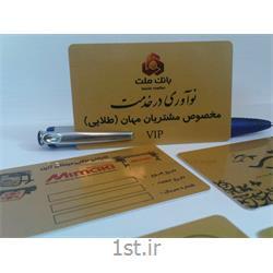 عکس سایر خدمات چاپچاپ کارت ویزیت PVC طلایی و نقره ای