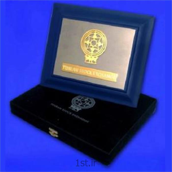 لوح یادبود سازمان بورس