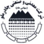 لوگو شرکت صنعتی و معدنی چادرملو