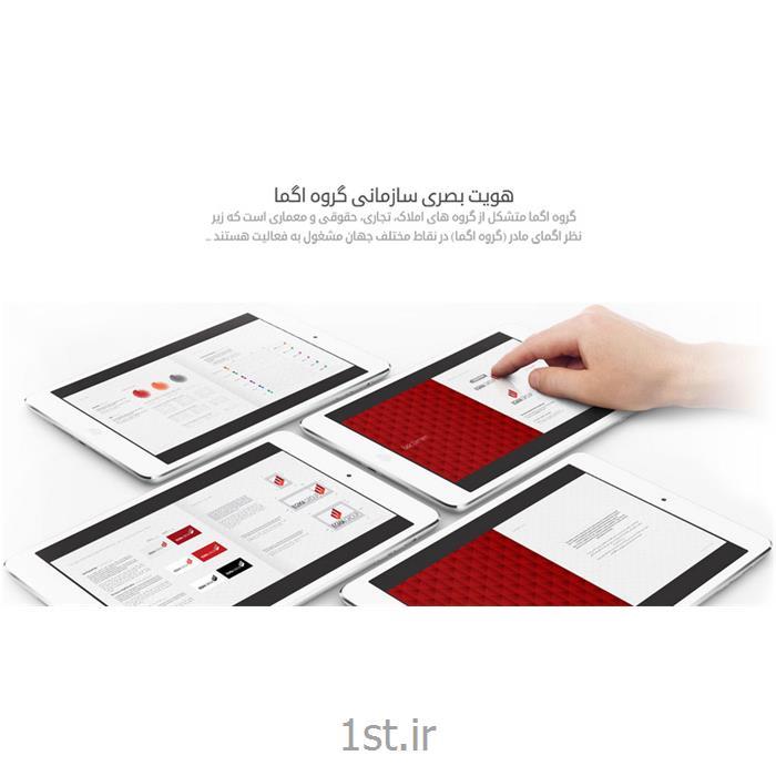 عکس طراحی تبلیغاتطراحی و برنامه ریزی کمپین