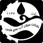 سیلان آبسنج فارس