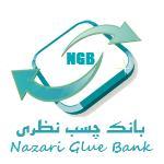 لوگو شرکت بانک چسب نظری