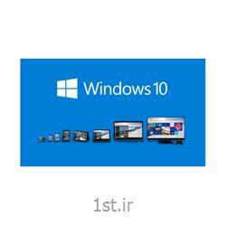 نرم افزار مایکروسافت ویندوز  پرو 10