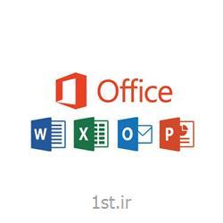 نرم افزار های اداری مایکروسافت