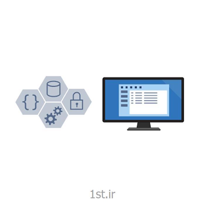 نرم افزار مایکروسافت پیاده سازی(سیستم سنتر)