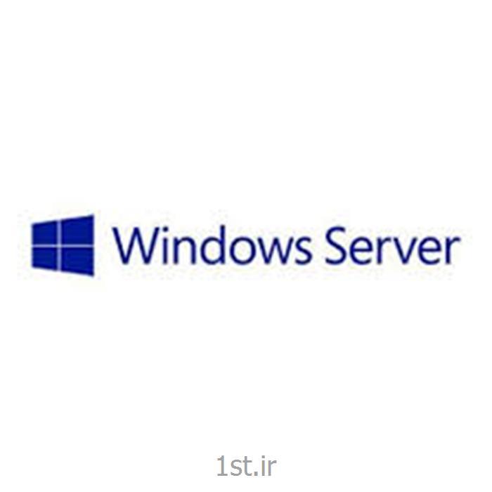 پک سیستم عامل مایکروسافت (ویندوز سرور)