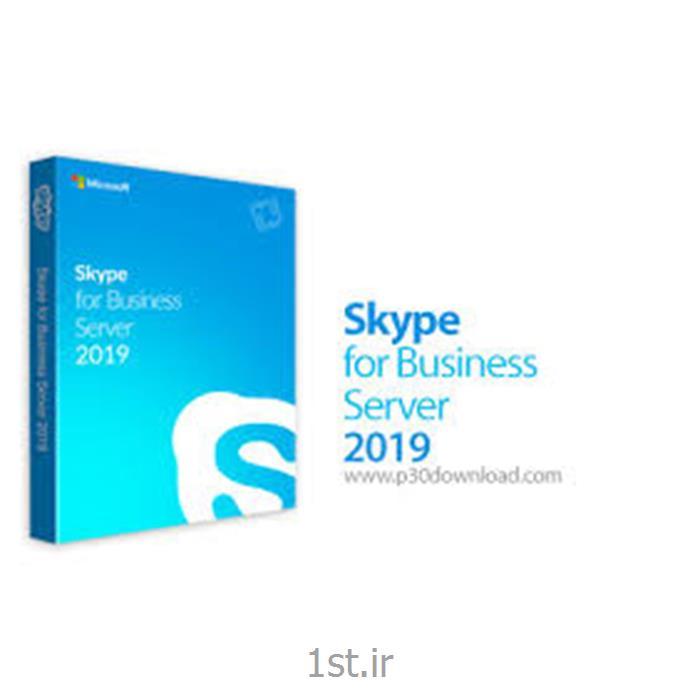 نرم افزار مایکروسافت اسکایپ سازمانی