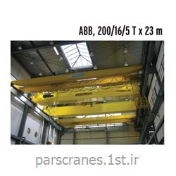 عکس جرثقیلجرثقیل سقفی دو پل 200 تن