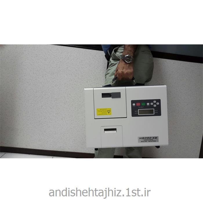 http://resource.1st.ir/CompanyImageDB/3a2c79a7-6eae-40fc-85f7-0ec0edff8406/Products/a4e737a5-c3c1-4c6e-866a-e9d540f2fc85/2/550/550/تاناکا-سولفور-آنالایزر--مدل-RX360SH-مطابق-ASTM-D4294.jpg