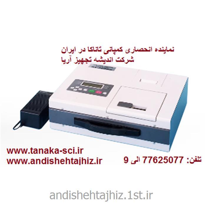 http://resource.1st.ir/CompanyImageDB/3a2c79a7-6eae-40fc-85f7-0ec0edff8406/Products/a4e737a5-c3c1-4c6e-866a-e9d540f2fc85/4/550/550/تاناکا-سولفور-آنالایزر--مدل-RX360SH-مطابق-ASTM-D4294.jpg