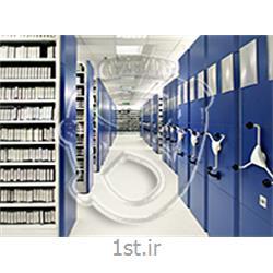 عکس محصولات بایگانیقفسه متحرک ریلی ایران - ایتالیا