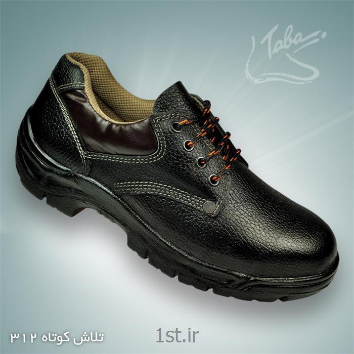 کفش ایمنی تلاش ساق کوتاه کد 312