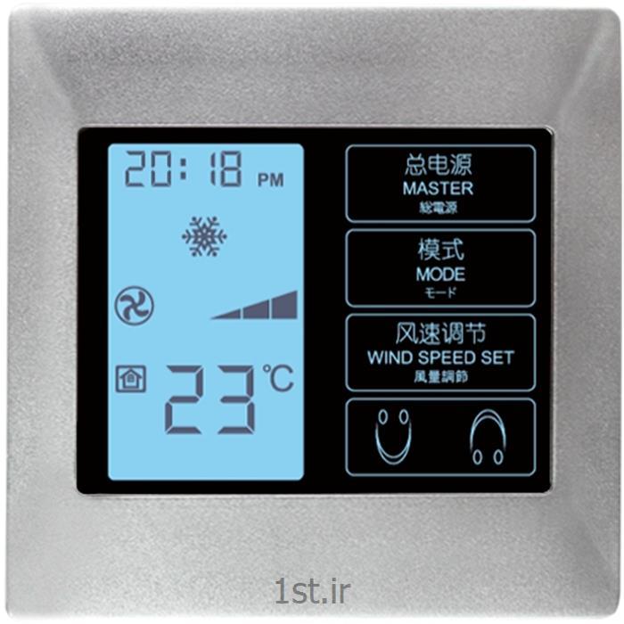 پنل کنترل سیستم تهویه هوشمند هتلی اچ دی ال (HDL)