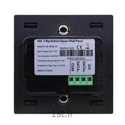 پنل کنترلی ساختمان هوشمند اچ دی ال سری HDL WS