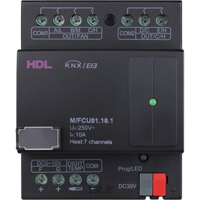 ماژول هوشمند کنترلی سیستم تهویه KNX اچ دی ال  (HDL)