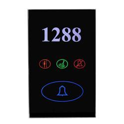 پنل زنگ درب هوشمند هتلی اچ دی ال (HDL)