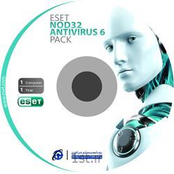 آنتی ویروس نود32 نگارش 6 خانگی