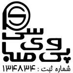 لوگو شرکت پی وی سی صبا