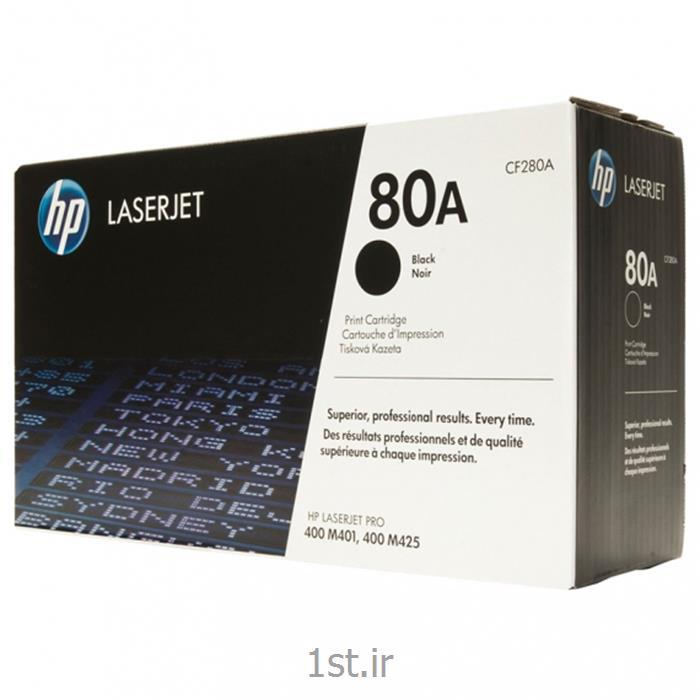 تونر اچ پی(کارتریج)چاپگرلیزری Toner HP 80a