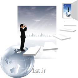 عکس مشاوره مدیریتسیستم مدیریت کیفیت ISO9001 - استاندارد ایزو 9001:2008