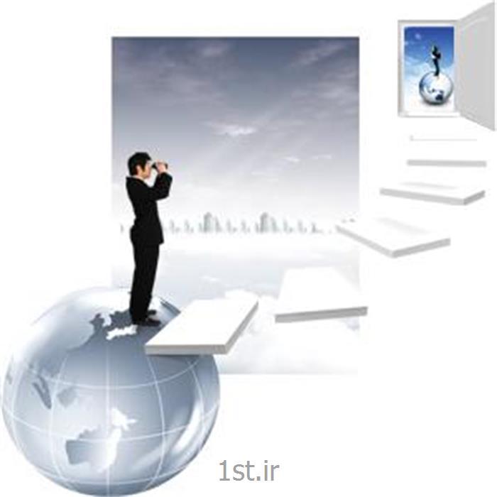 سیستم مدیریت کیفیت ISO9001 - استاندارد ایزو 9001:2008