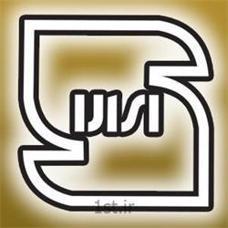 عکس مشاوره مدیریتدریافت نشان استاندارد ملی ایران برای محصولات و خدمات