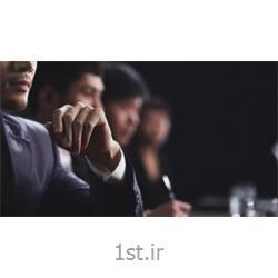 استاندارد مدیریت کیفیت آموزش ISO 10015 ،استاندارد ایزو 10015