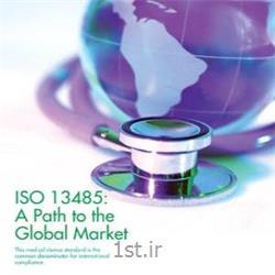مشاوره سیستم مدیریت کیفیت صنایع پزشکی 13485 - استاندارد ایزو 13485