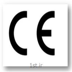 عکس مشاوره مدیریتمشاوره دریافت گواهی محصول اروپا ( CE ) - مجوز صادرات محصول به اروپا