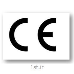 مشاوره دریافت گواهی محصول اروپا ( CE ) - مجوز صادرات محصول به اروپا