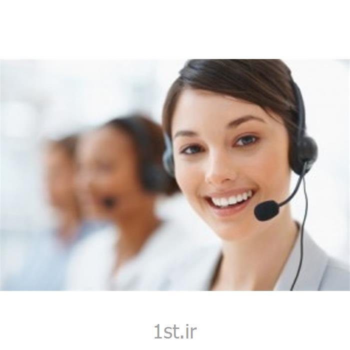 http://resource.1st.ir/CompanyImageDB/3c0f5113-a925-4607-9a9e-260c50d0a28b/Products/9495bb38-b5d4-4b63-9da9-c208c4c482ea/2/550/550/استاندارد-مدیریت-ارزیابی-رضایت-مشتریان-ایزو-10004-(ISO-10004).jpg