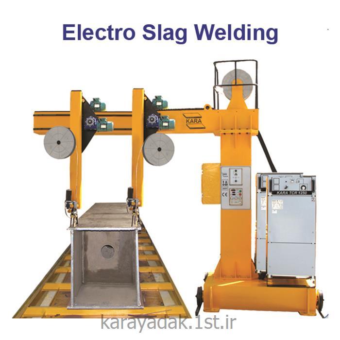 دستگاه جوشکاری الکترواسلگ کارا مدل: (KARA Electroslag Welding Machine (ESW