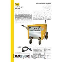 عکس دستگاه رکتیفایر جوشکاری (رکتی فایر جوشکاری)دستگاه برش گوجینگ کارا مدل: KARA LHG 1250 (به ظرفیت 1250 آمپر)