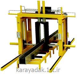 دستگاه مونتاژ باکس کارا مدل : KARA BOX BEAM ASSEMBLING MACHINE