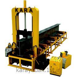 دستگاه مونتاژ عمودی تیرورق کارا مدل: KARA H-Beam Assembler