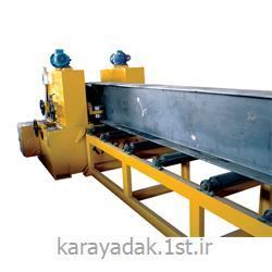 دستگاه H صاف کن هیدرولیکی کارا مدل: KARA H-Straightener Hydraulic