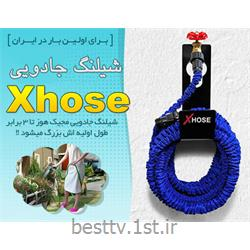 شلنگ جادویی ایکس هوز  XHose Expandable Hose