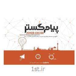 عکس نرم افزار کامپیوتربانک موبایل مناطق پستی تهران