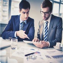 نرم افزار حسابداری سپیدار سیستم (برای شرکت های حسابرسی)