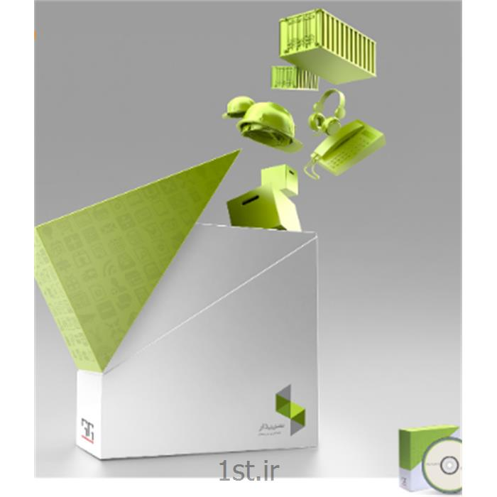 نسخه شبکه یک کاربر اضافه سپیدار سیستم