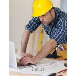 نرم افزار حسابداری پیمانکاری سپیدار سیستم