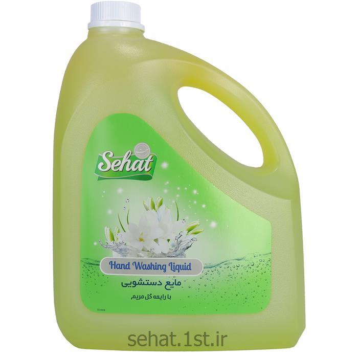 مایع دستشویی صحت با رایحه گل مریم (4000 گرم)