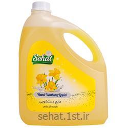 عکس مایع / صابون دستشوییمایع دستشویی نرگس صحت (4000 گرم)