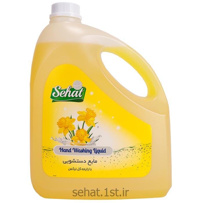 مایع دستشویی نرگس صحت (4000 گرم)