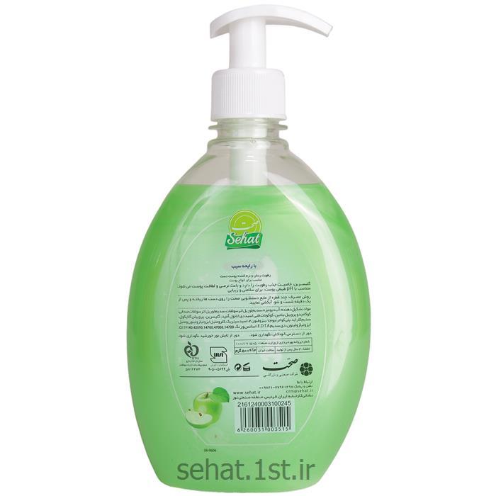 مایع دستشویی صحت با رایحه سیب (500 گرم)