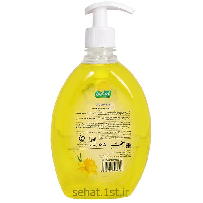 مایع دستشویی نرگس صحت (500 گرم)