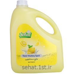 عکس مایع / صابون دستشوییمایع دستشویی صحت با رایحه لیمو (4000 گرم)