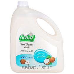 مایع دستشویی نارگیل صحت (4000 گرم)