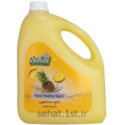 عکس مایع / صابون دستشوییمایع دستشویی آناناس صحت (4000 گرم)